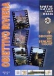 2002_copertina