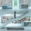 AAAALDERIGHI-MASSIMO-054870-Biblio-2020_2020WLC