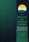 2005-copertina